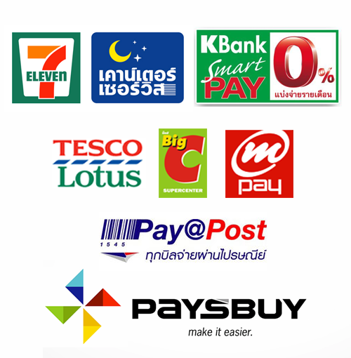paysbuy1.png